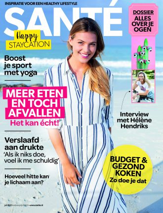 Werf Cover 7 1 1