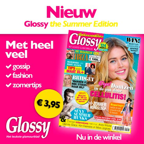 Tip: Glossy the Summer Edition